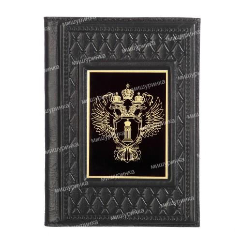 Обложка для паспорта «Прокуратура» 2
