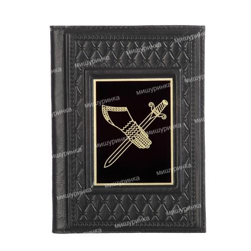 Обложка для паспорта «ДСБ» 2