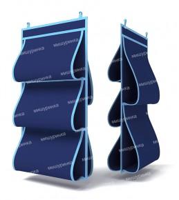 Органайзер для сумок, двусторонний, 5 карманов, 40х70см. 1709