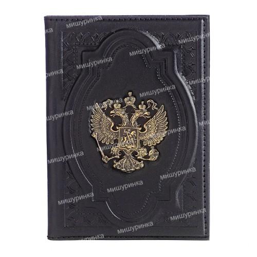 Обложка для паспорта «Держава»