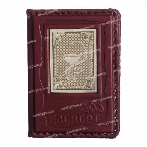 Обложка для паспорта «Медику»