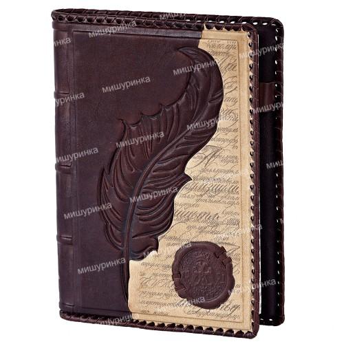 Ежедневник А5 «Царская печать»