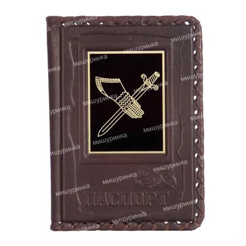 Обложка для паспорта «ДСБ» 1