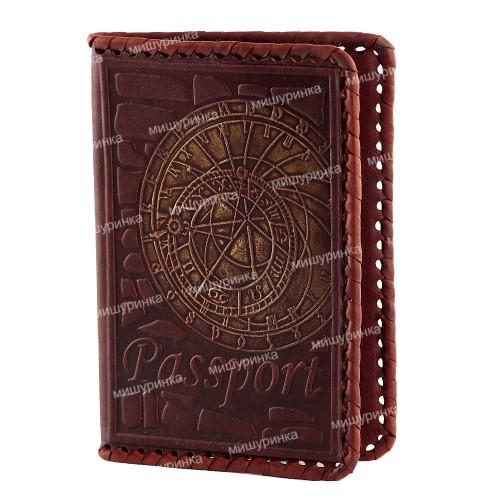 Обложка для паспорта «Вселенная»