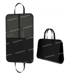 Кофр - сумка для транспортировки костюма